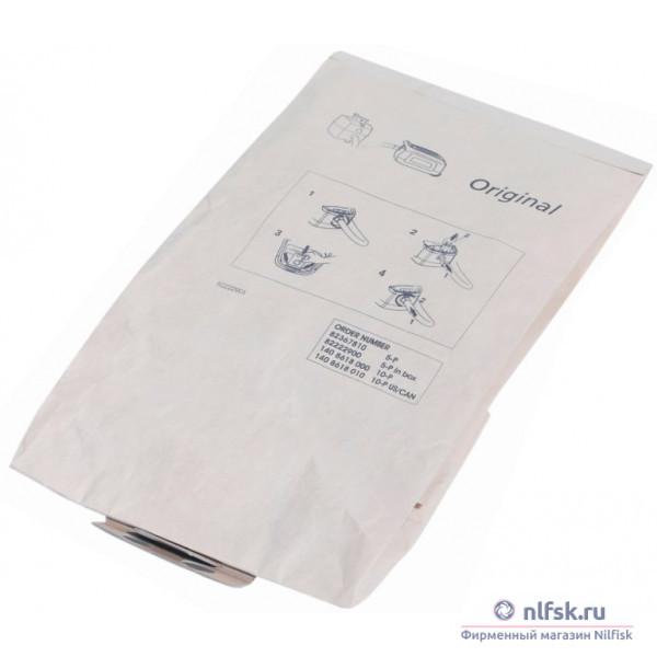Пылесборники Nilfisk 10 шт