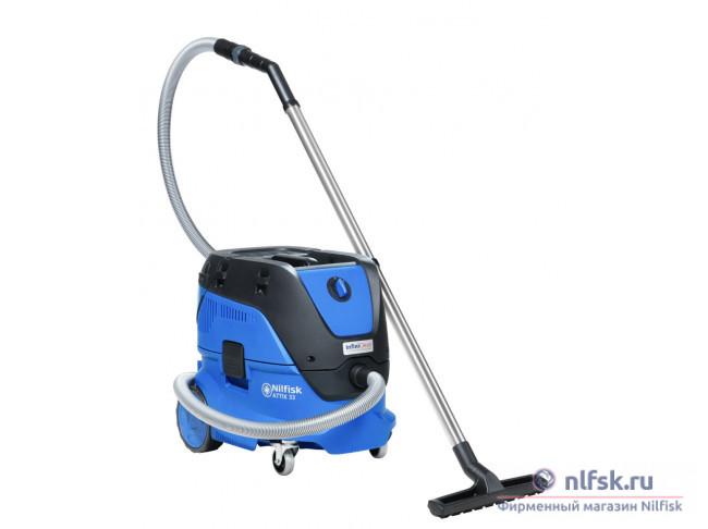ATTIX 33-01 IC 107412101 в фирменном магазине Nilfisk