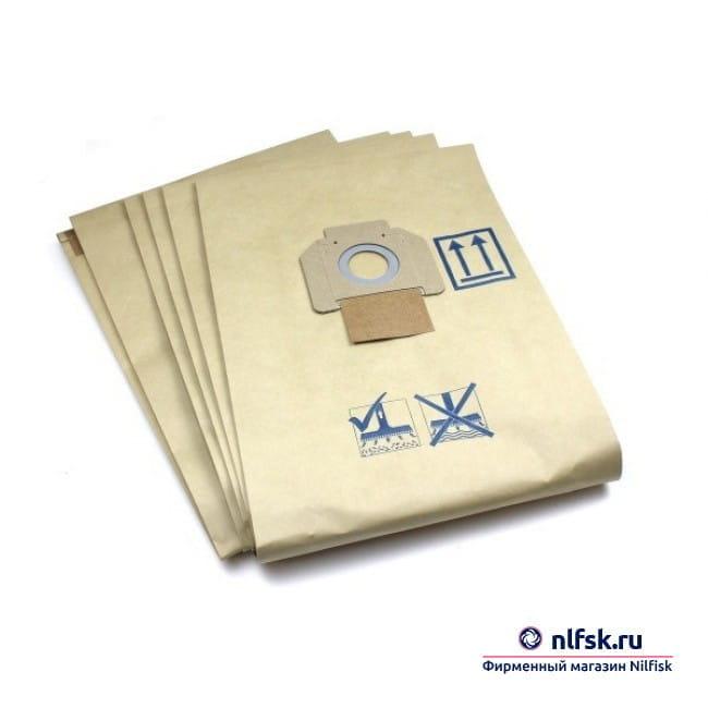 Пылесборник Nilfisk ATTIX 7