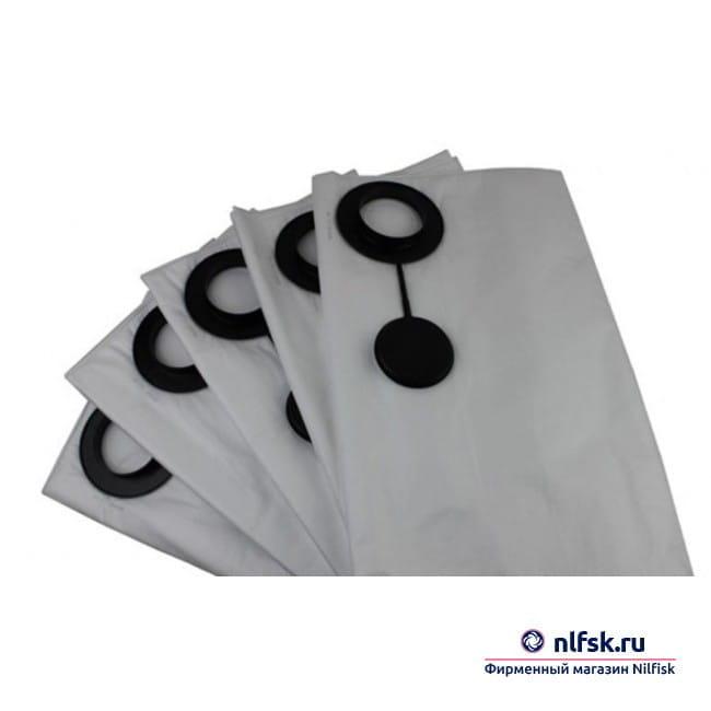 Комплект флисовых пылесборников Nilfisk