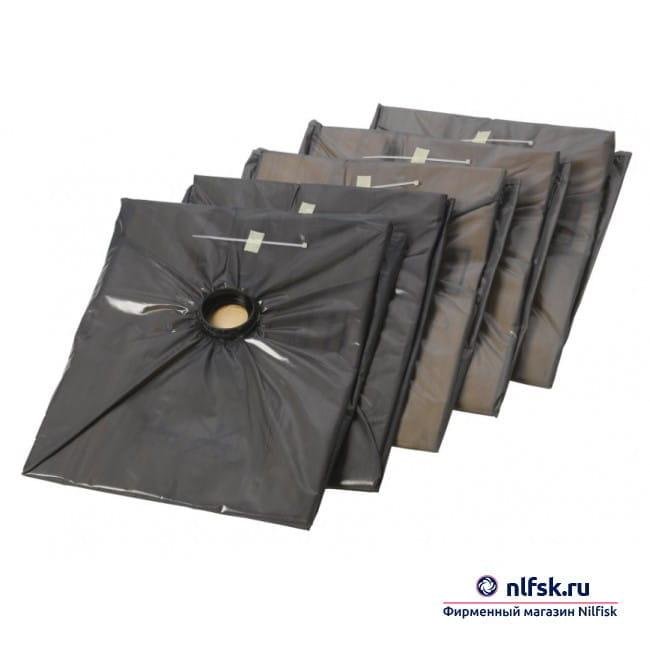 Безопасный пылесборник Nilfisk ATTIX 9