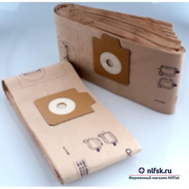 Пылесборники одноразовые Nilfisk