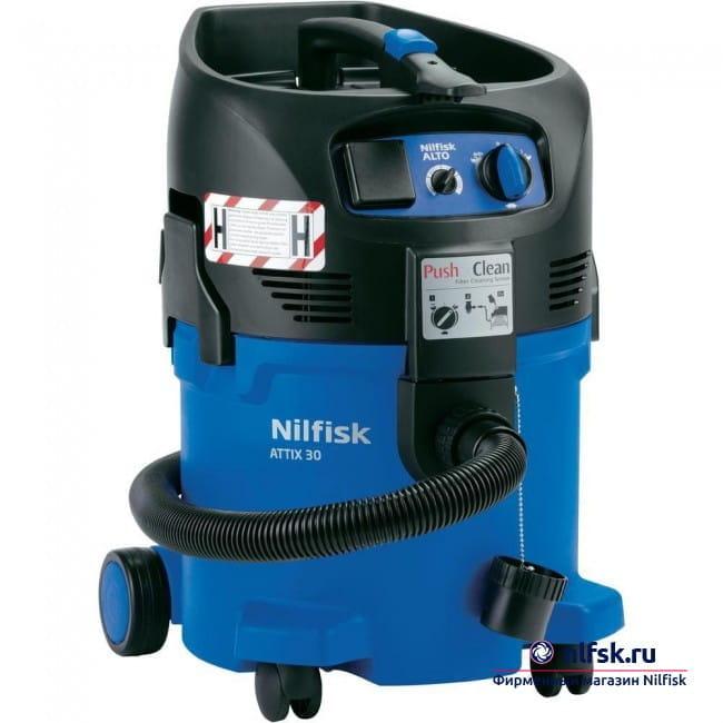 ATTIX 30-2M XC 107400401 в фирменном магазине Nilfisk