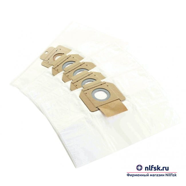 Комплект мешков для мусора Nilfisk 5 шт