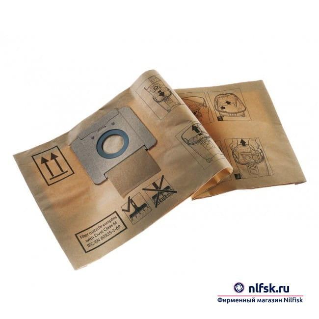 Комплект пылесборников Nilfisk ATTIX 550-11