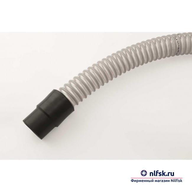 Шланг пластиковый Nilfisk D50 мм