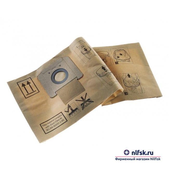 Комплект пылесборников Nilfisk 5 ATTIX 3