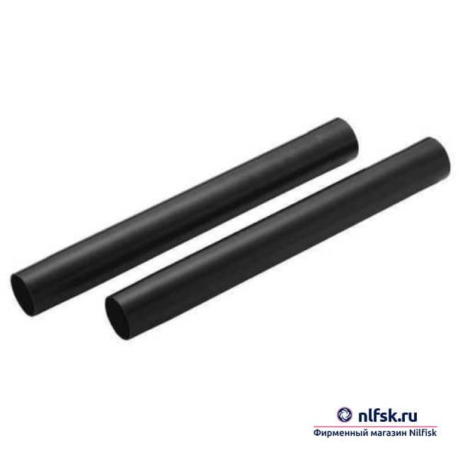 Трубки Nilfisk D36 2х515 мм, пластик