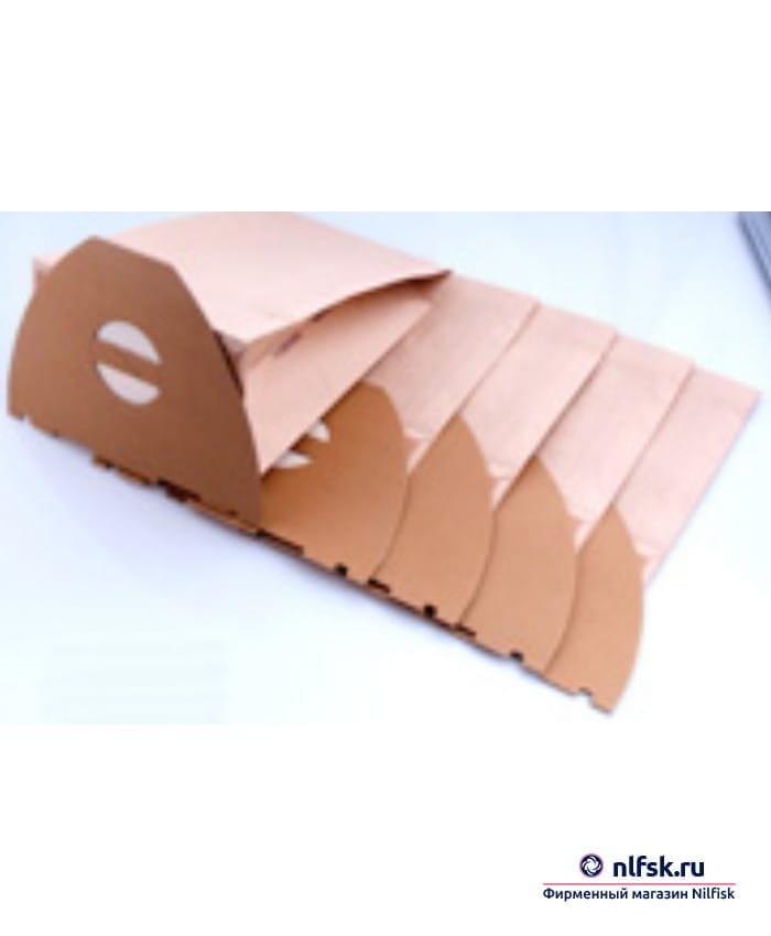 Пылесборник Nilfisk 5 шт в упаковке
