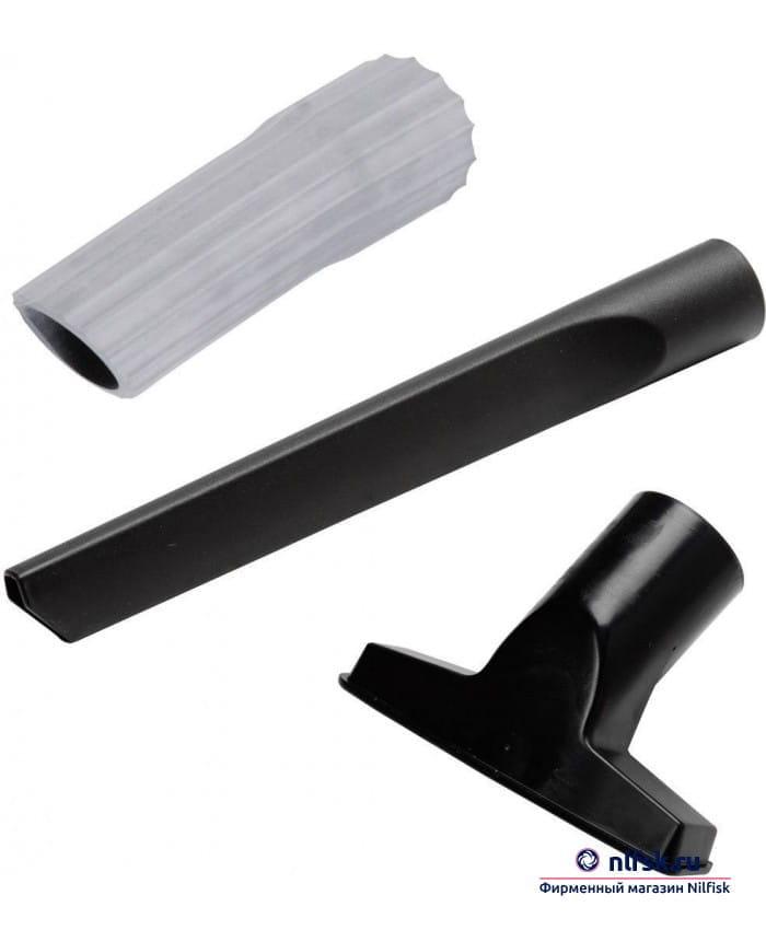 Набор для уборки авто Nilfisk D36мм 3-предмета